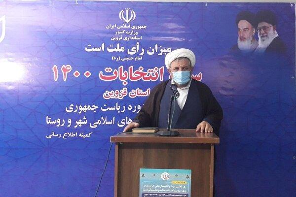 امروز انتخابات جبهه دفاع از ایران اسلامی است