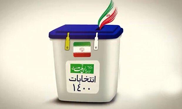 برگزاری انتخابات با ۱۳۸  شعبه اخذ رأی در تویسرکان