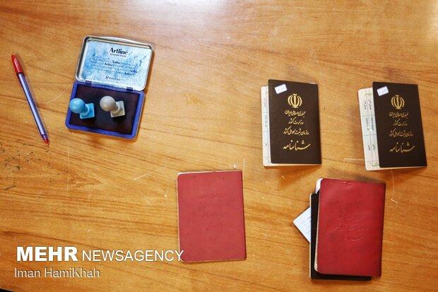 Presidential Election in Hamedan