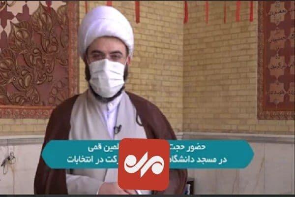 ایران جیسےعوام پر ہمیں اللہ تعالی کا شکر ادا کرنا چاہیے