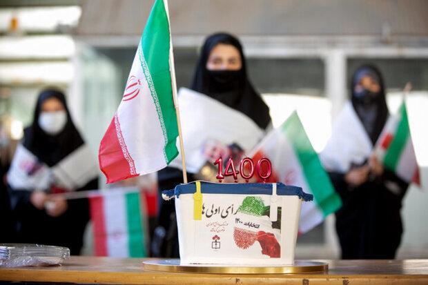جشن تکلیف سیاسی رای اولیهای کرمانشاهی برگزار شد