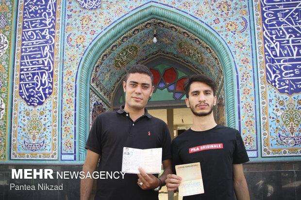 جشن انتخابات- مسجد فاطمیه (س)