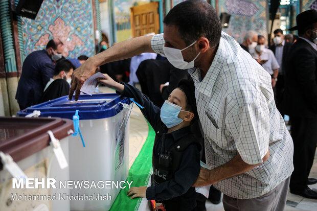 جشن انتخابات- حسینیه ارشاد تهران