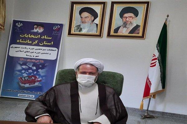 روند برگزاری انتخابات در کرمانشاه به خوبی در جریان است