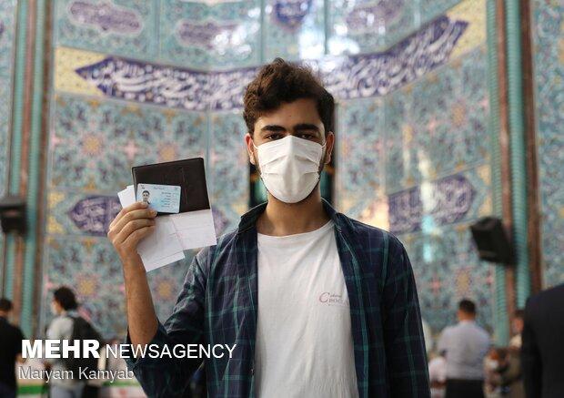 جشن انتخابات- حسینیه ارشاد