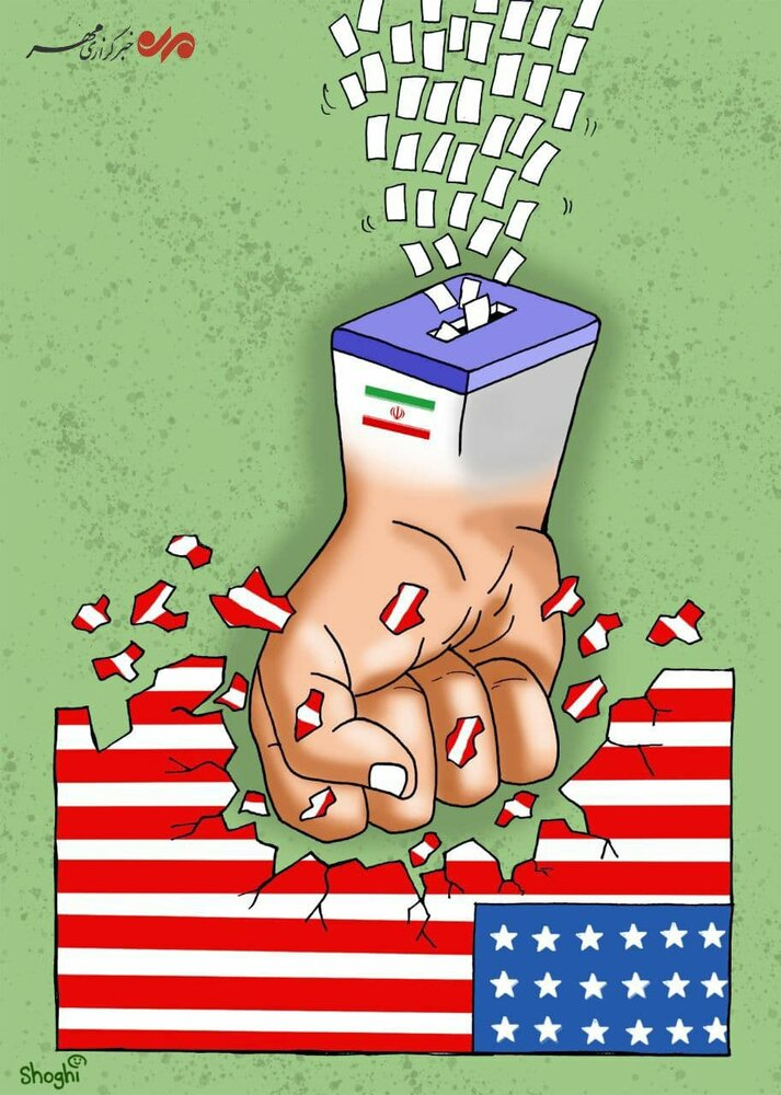 Iran's authority with massive turnout of people in election