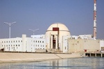 Iraq to build eight nuclear power plants with Russia's help