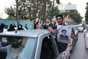 جشن پیروزی حامیان آیت الله رئیسی در کرمانشاه