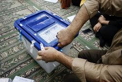 نتایج انتخابات شورای شهر گراش اعلام شد