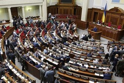 اوکراین ۱۰ فرد و نهاد روسیه را تحریم کرد