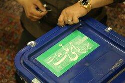 İran'da oy sayma süreci başladı