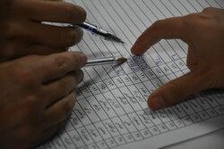 منتخبین شورای شهر «صباشهر» مشخص شدند