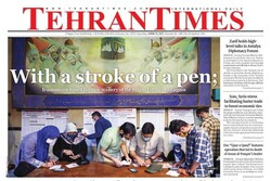 Front pages of Iran's English dailies on June 19