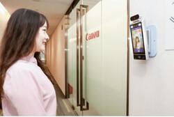دوربین های هوش مصنوعی به کارمندان خندان اجازه ورود می دهد