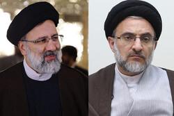 رئیس سازمان اوقاف انتخاب آیت الله رئیسی را تبریک گفت
