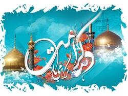دهه کرامت فرصتی برای معرفی گردشگری مذهبی در فارس است