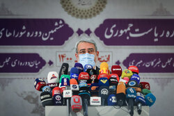 Interior Minister press conference to announce votes results