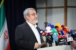 سید ابراہیم رئیسی ایران کے نئے صدر منتخب ہوگئے