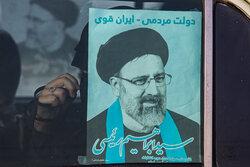 جشن پیروزی هواداران رئیسی در البرز