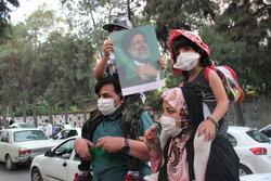 Kirmanşah kentinde seçim kutlamaları