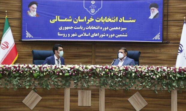 حضور ۶۰ درصدی مردم خراسان شمالی در انتخابات تا ساعت ۲۴