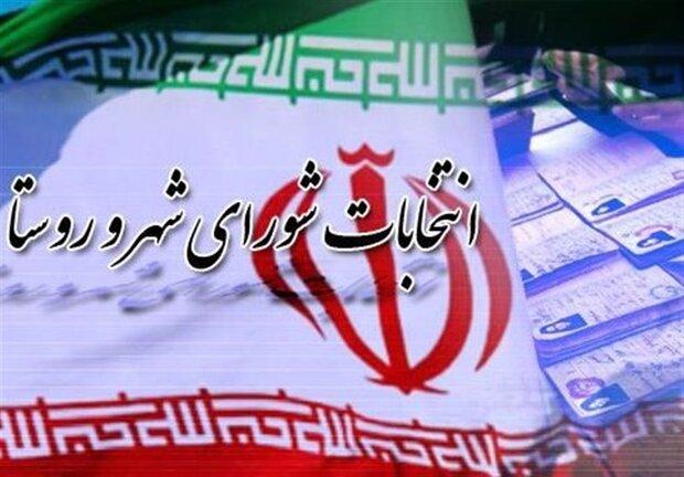 اعضای اصلی و علی البدل شورای شهر ماهشهر معرفی شدند