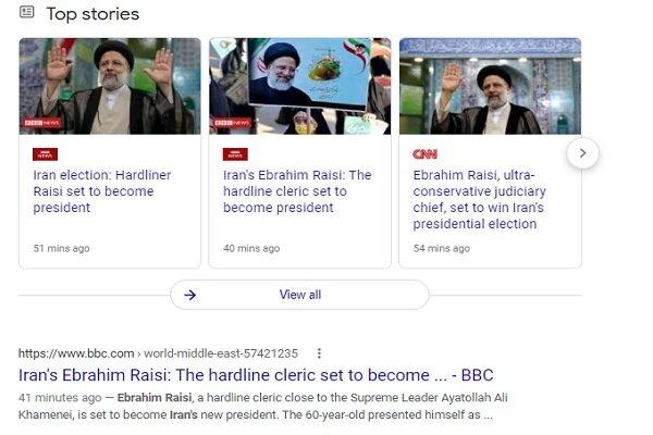 بازتاب پیروزی «سید ابراهیم رئیسی» در رسانه های جهان
