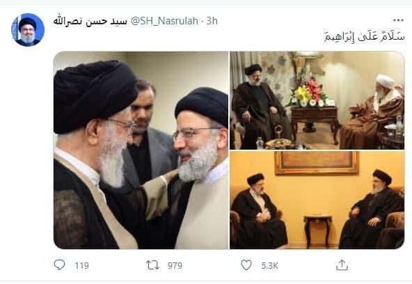 تبریک مقامات کشورهای مختلف به مناسبت پیروزی «رئیسی» در انتخابات