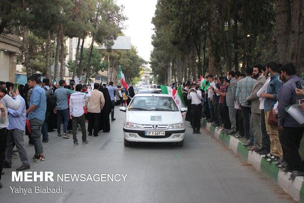 جشن پیروزی آیت الله رئیسی در ستاد جوانان کرمانشاه