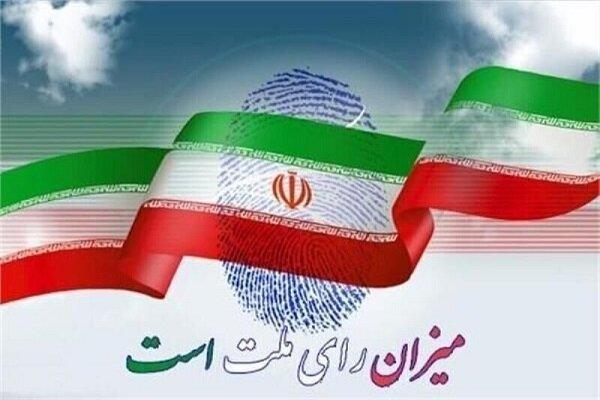 مشارکت۵۴درصدی مردم قومس در انتخابات/ ۲۰۳هزار رای سهم رئیسی شد