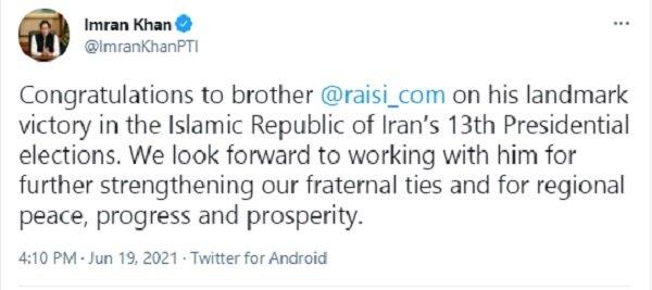 «عمران خان» به «رئیسی» تبریک گفت