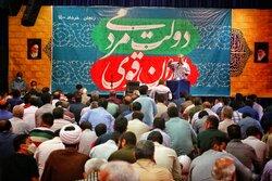 مراسم شکرانه پیروزی ابراهیم رئیسی در انتخابات