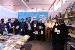 حضور در نمایشگاه کتاب بغداد و ترسیم افق تازه برای تعاملات فرهنگی