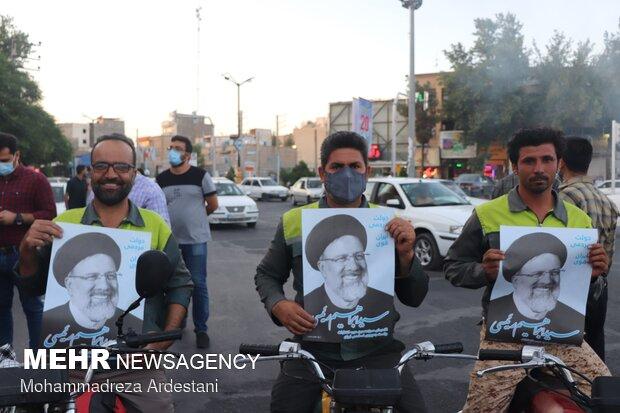 جشن پیروزی هوادران رئیسی در ورامین
