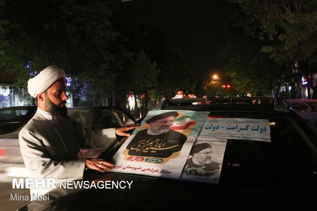 جشن و شادی هواداران سید ابراهیم رئیسی در تبریز