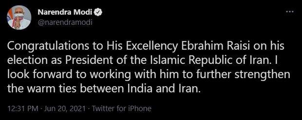 نخست وزیر هند پیروزی ابراهیم رئیسی را تبریک گفت