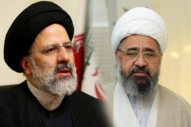 آیت اللہ سید ابراہیم رئیسی کی قیادت میں پاکستان اور  ایران کے باہمی تعلقات کومزید فروغ ملے گا