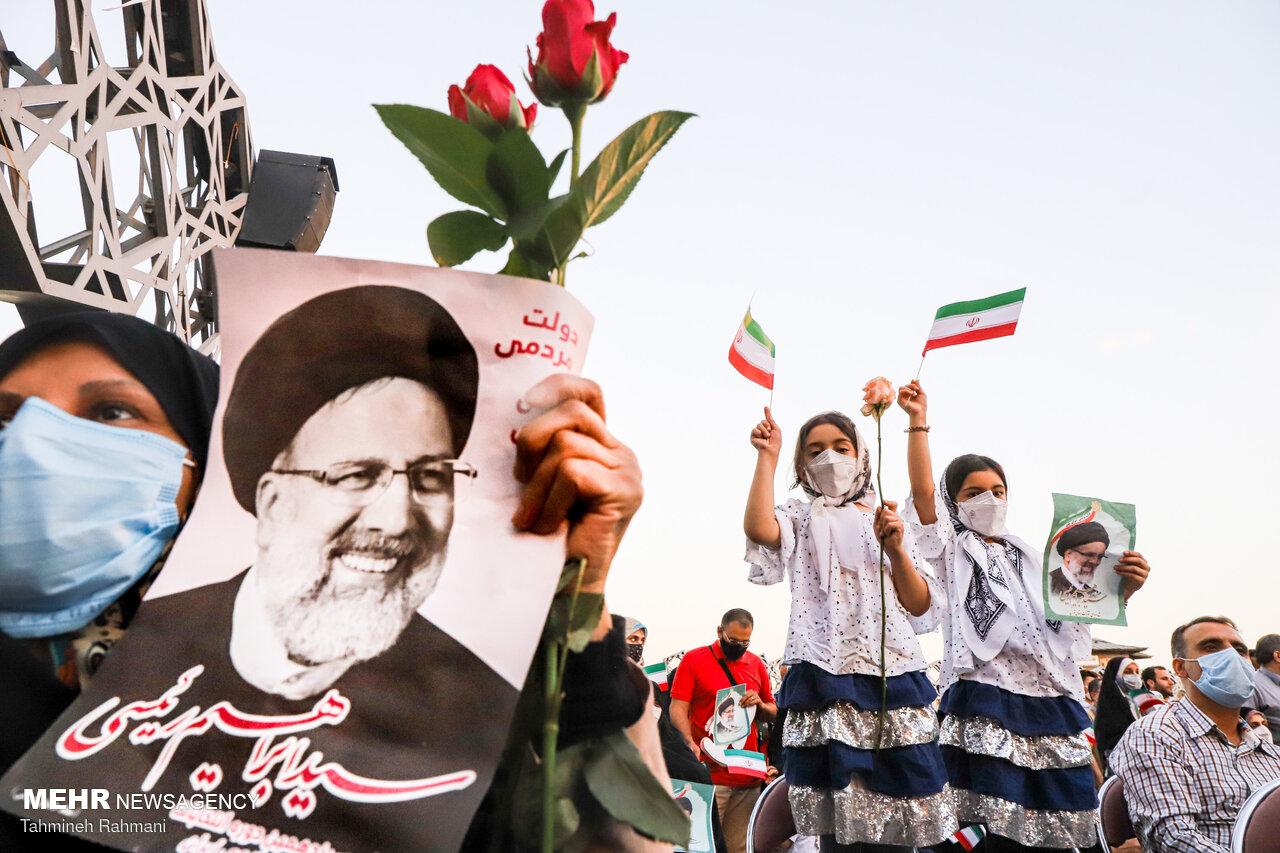 Tahran'da seçim kutlaması