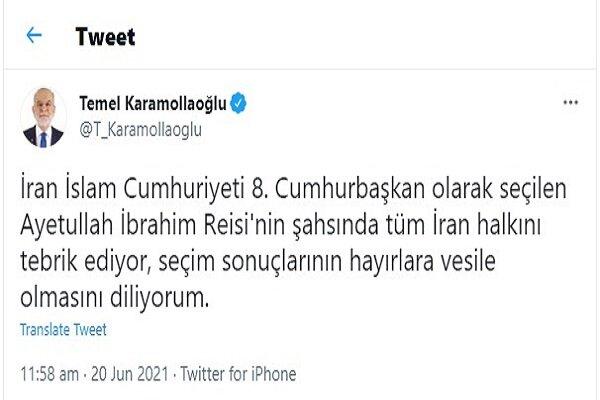 Türkiye Saadet Patisi'nden Ayetullah Reisi'ye seçim tebriği