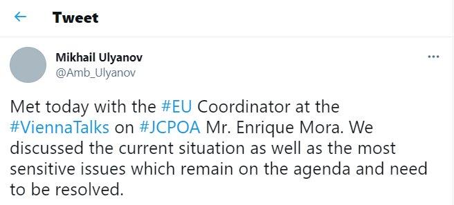 اولیانوف با نماینده اروپا در مذاکرات وین گفتگو کرد