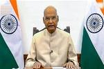 ہندوستان کے صدر کی ایران کے نو منتخب صدر آیت اللہ رئیسی کو مبارکباد