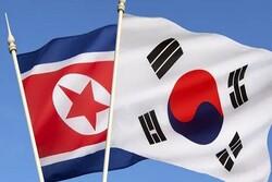 S Korea hopes for resumption of talks with N Korea