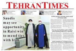 Front pages of Iran's English dailies on June 21