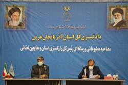 پرونده شهرداری ارومیه در دست بررسی است/۴۰۰ قاضی کمبود داریم