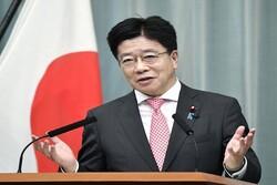الحكومة اليابانية تدعو إلى تعزيز العلاقات الودية مع طهران