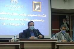 راهاندازی سامانه پیگیری مشکلات تولید در البرز