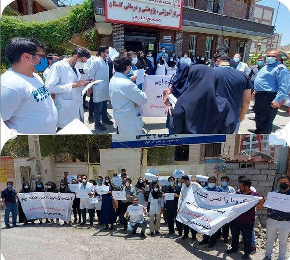 اعتراض دستیاران پزشکی به برگزاری آزمون ارتقا
