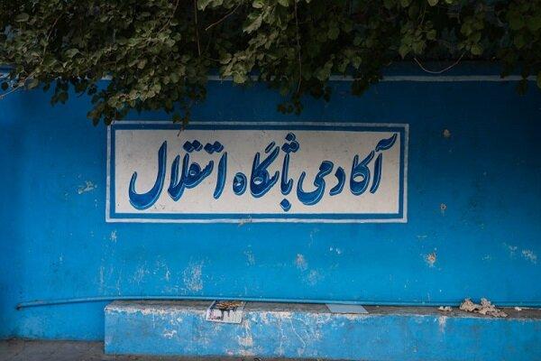 از رجبی و روشن تا منصوریان و سامره/ آکادمی یا مسلخ بزرگان استقلال