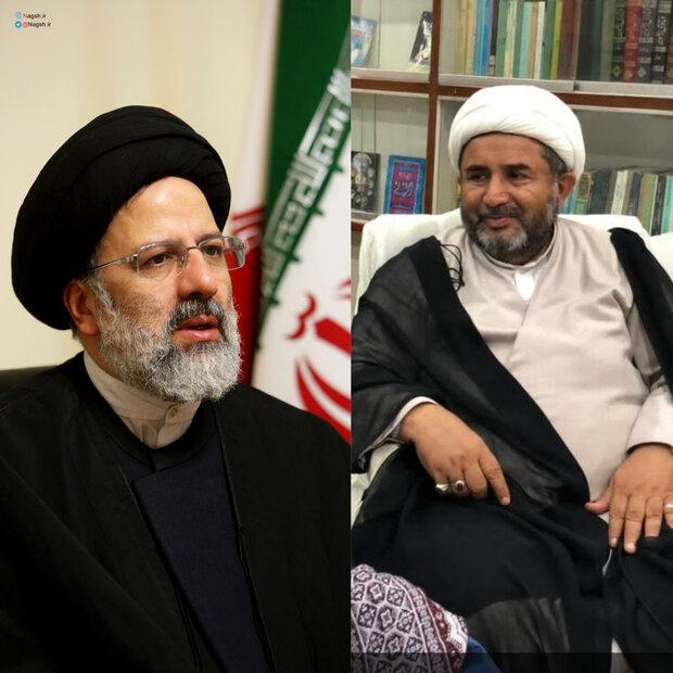 سید ابراہیم رئیسی کی قیادت میں پاکستان اور ایران کے درمیان برادرانہ تعلقات کو مزید فروغ ملےہوگا