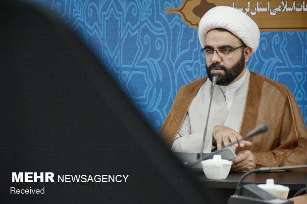 نشست خبری حجت الاسلام مهدی قدرتی، مدیرکل تبلیغات اسلامی لرستان